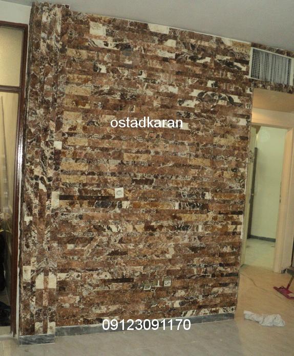 سنگ آنتیک واحد مسکونی در فرمانیهتاریخ: پنج شنبه 8 آبان 1393برچسب:سنگ آنتیک, سنگ آنتیک نما, نمای خانه ویلایی, خانه ویلایی , نصب سنگ آنتیک , چسب سنگ آنتیک,