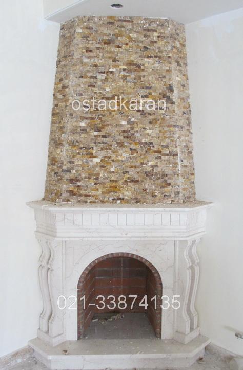 سنگ آنتیک واحد مسکونی در فرمانیهتاریخ: دو شنبه 14 ارديبهشت 1392برچسب:شومینه ,سنگ آنتیک,چسب سنگ آنتیک,