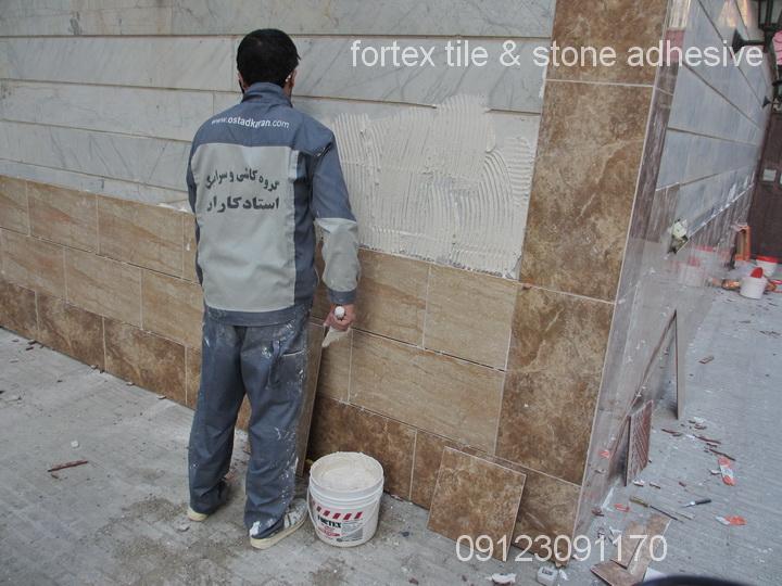 موارد کاربرد چسب خمیری fortexبرچسبها: چسب سنگ انتیک , چسب سنگ آنتیک , چسب سنگ مصنوعی , چسب خمیری سنگ , چسب فورتکس , فروش چسب کاشی , قیمت چسب سنگ آنتیک , :: بازدید از این مطلب : 1725